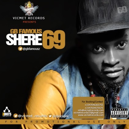 GB-FAMOUS_SHERE-69_COVER-600x600